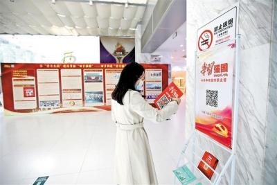 """宝安2021年""""学习强国""""学习平台工作部署会在西乡召开"""