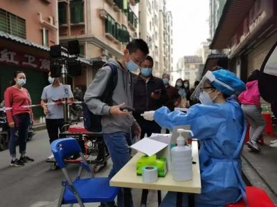 战疫,这里核酸检测量全省公立医疗机构第一!医改,罗湖居民健康素养稳步提升!