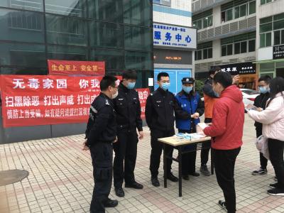 莲塘街道开展禁毒扫黑宣传活动