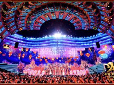 央视《2021年元宵晚会》播出 延续喜乐氛围引发观众共鸣