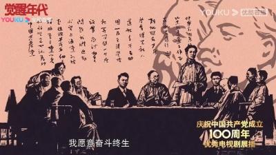 《觉醒年代》:还原1915年-1921年的中国社会