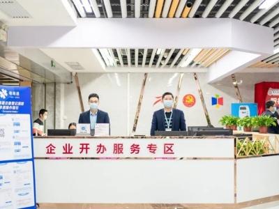 增加公办学位、实施智慧停车……2021年东凤镇十件民生实事出炉