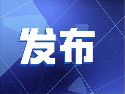2月份深圳食用农产品质量安全例行监测情况公布