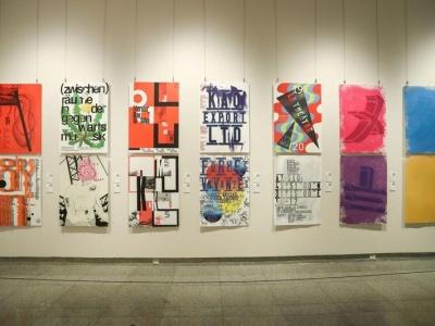 到关山月美术馆,欣赏62个国家和地区设计师的新潮海报作品