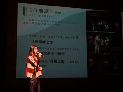 佛山两剧院发布今年演出计划:《白鹿原》《赵氏孤儿》将上演