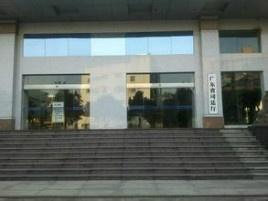 广东省司法厅发文加强全面推行证明事项告知承诺制工作指导