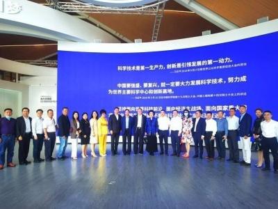 光明区欢迎广大企业家来创业发展!深圳市企业联合会考察区营商环境