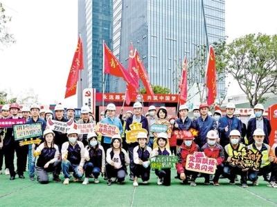 滨海廊桥项目举行百日攻坚誓师大会,6月30日示范区开放