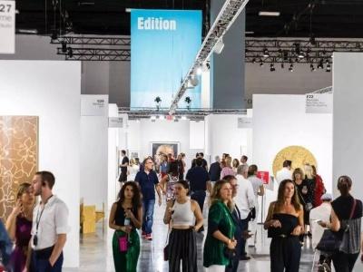 2021《巴塞尔艺术展与瑞银集团环球艺术市场报告》发布