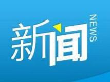"""40分钟到达深圳机场,江门交通""""十四五""""规划公开征求意见"""