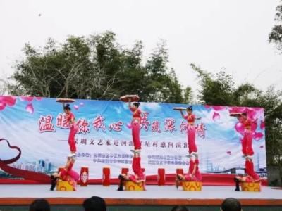深河共建 圳在帮扶 | 东源县群星村:红色村建成就学党史网红打卡点