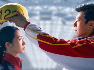 """北京冬奥会倒计时300天!电影《我心飞扬》曝光""""出征""""海报"""
