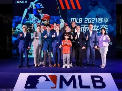 这个赛季,中国球迷可在多个平台看MLB棒球比赛了!