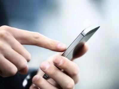广东省住房公积金信息共享平台个人授权功能上线应用 操作流程看这里