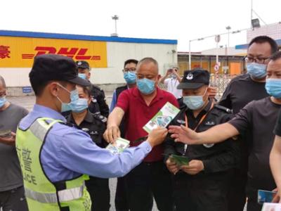 福永街道交通安全宣传进物流企业