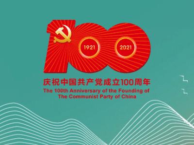 @坪山er 这里有一份坪山区组织系统庆祝建党100周年活动清单,请查收!