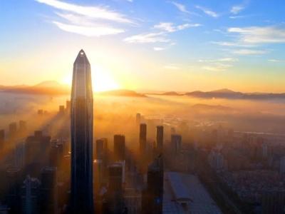 深圳联合国开发计划署全球可持续发展金融中心可行性研究项目结题会在福田举行