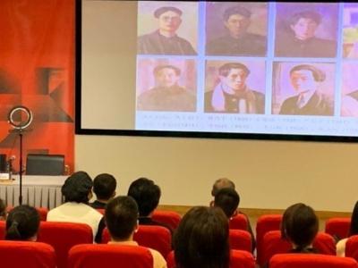 从艺术角度了解百年党史,殷双喜讲述20世纪中国美术重要特点