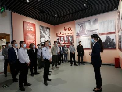 坪山区政协组织赴东江纵队纪念馆开展党史学习教育