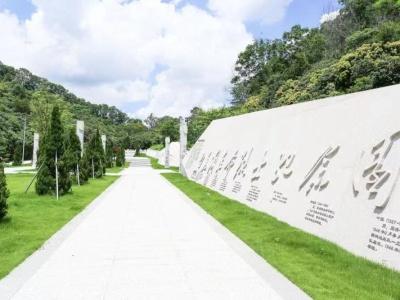 红色印记:白花洞革命烈士纪念园