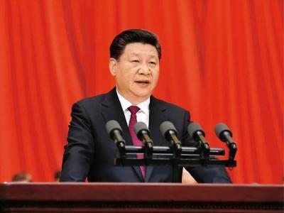 习近平:在庆祝中国共产党成立95周年大会上的讲话