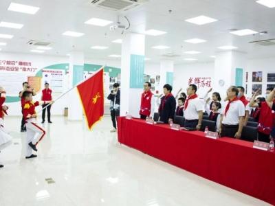 红领巾心向党 党史宣讲进社区 | 罗湖社区少工委又增加一名新成员!