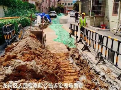 道路开挖,妨碍市民生活?龙岗检察院对粉尘、噪声污染进行立案审查