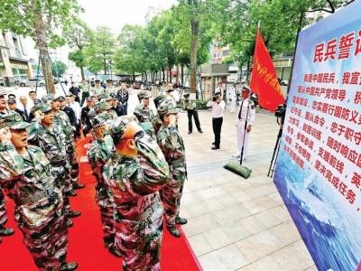又添一支基础坚实力量精干民兵 深圳市宏发物业民兵队伍授旗仪式在石岩举行