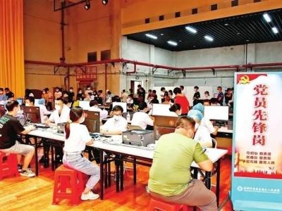 宝安区福永街道:党员当先锋,安全高效有序推进疫苗接种工作