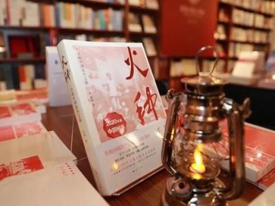 """""""店长""""张文宏推荐了一本10小时读完的书"""