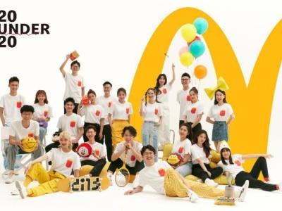 深圳市场招聘超1.6万人!麦当劳2021年招聘周正式启动