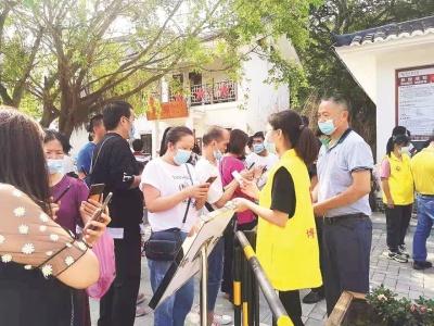 惠州红色旅游景点吸引众多市民游客前来