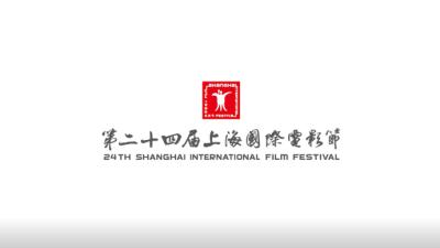 上海国际电影电视节召开发布会:辉煌百年,光影永恒