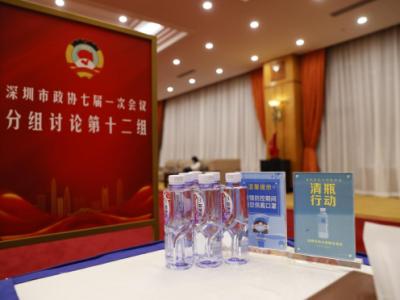 """推进""""清瓶行动"""" 引领深圳节水新风尚"""