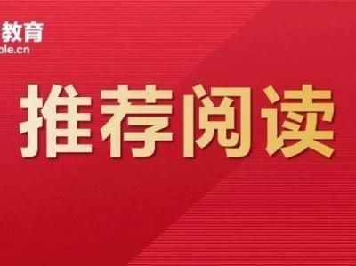 毛泽东等老一辈革命家这样谈学习党史