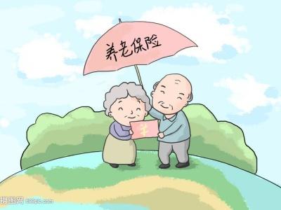广州出台多项措施支持灵活就业:非广州户籍也可参加企业职工基本养老保险