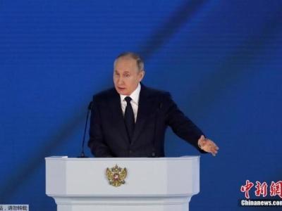 普京:俄美关系处于近年来最低点,仍有问题需要对表