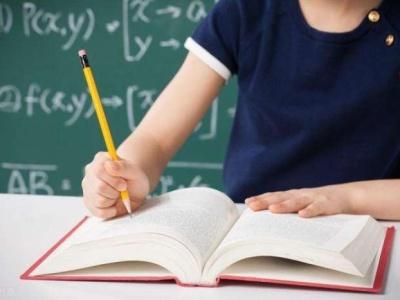 教育部发布校外培训风险提示:缴费套路多,勿上当