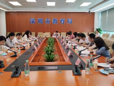 2021上半年深圳新增幼儿园44所学位13320个,下半年将重点做好这些工作