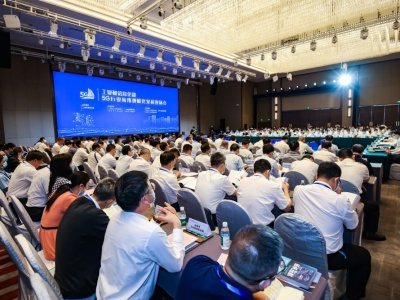 全国5G行业应用规模化发展现场会召开,肖亚庆马兴瑞出席会议