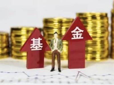 格林基金:市场回调消化估值风险,不改长期走势