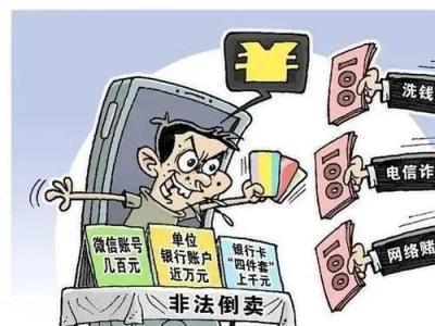电信诈骗网络赌博现高学历犯罪:被暴富诱惑,明知违法难自拔