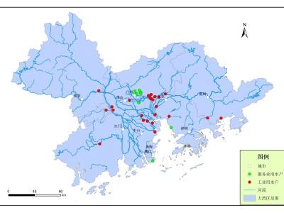 粤港澳大湾区40家国家级重点监控用水单位实现全覆盖监管