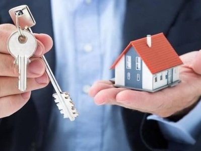 新动向!惠州拟下调二手住宅交易个税,减半至1%