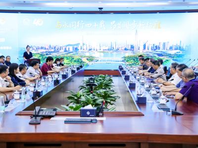 """深圳市水务学会成立40周年:打造水务发展""""智囊团""""""""人才库"""""""