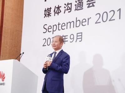 """华为徐直军:华为不会出售手机业务,正努力打造""""鸿蒙+欧拉""""两大操作系统"""