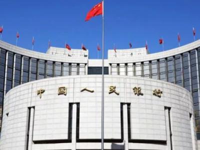 央行:虚拟货币相关业务活动属于非法金融活动