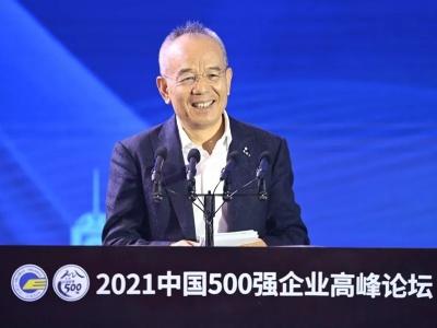 徐少春:金蝶云已成为500强的新选择