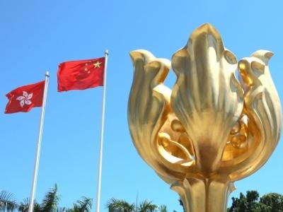 香港《全球金融中心指数》排名升至第3位