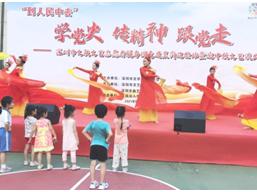 皇岗边检和深圳文联等部门共同举办迎中秋文艺演出
